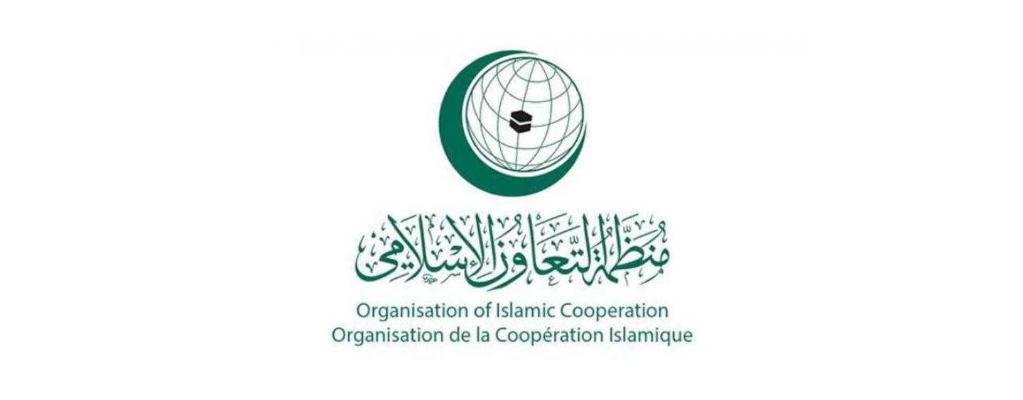 Permanent Representatives of The OIC Contact Group Countries Pay Visit to Aghdam District