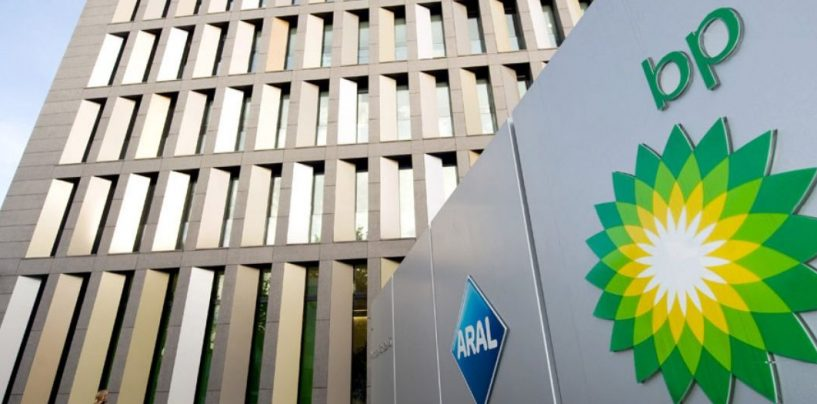 BP to Sell 25% Stake in Swap Exploration Project in Azerbaijan